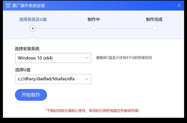 step1_d_1