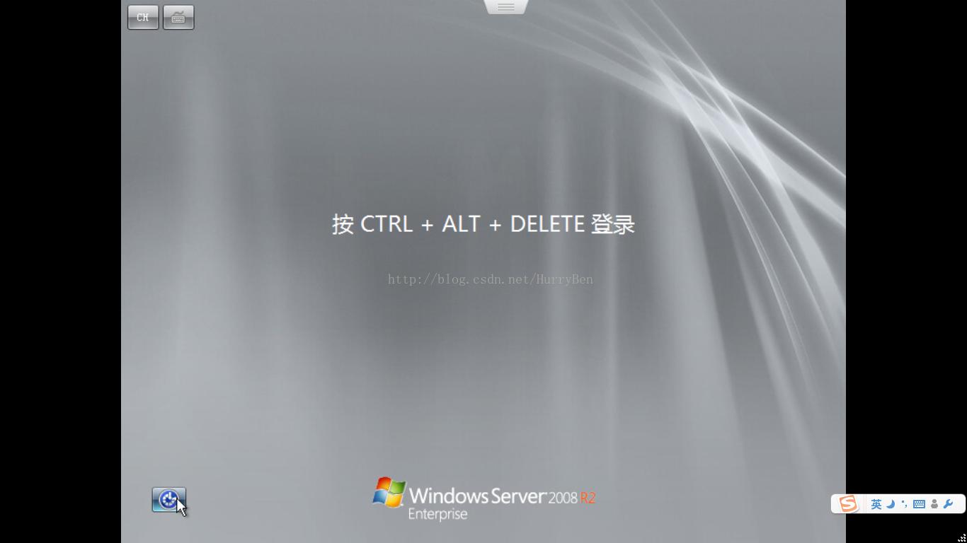 vcenter 6.7 up2 web client中向windows虚拟机键入ctrl+alt+delete-国外主机测评