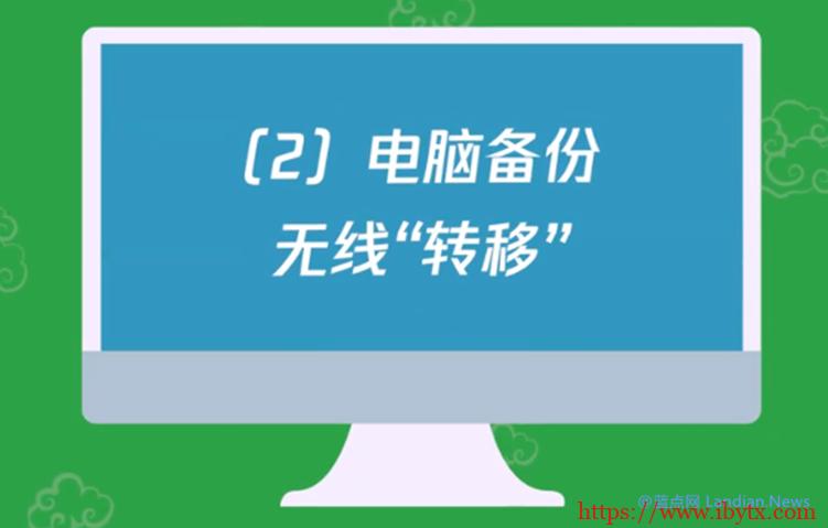微信官方发布聊天记录备份和转移方法 结果网友狂喷到直接删微博跑路-国外主机测评