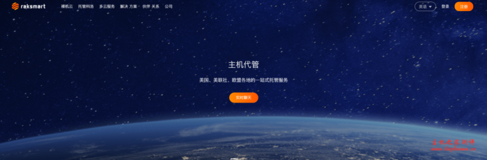 RAKsmart:美国/香港/日本VPS每月1.99美元起,G口不限流量服务器月付199美元起