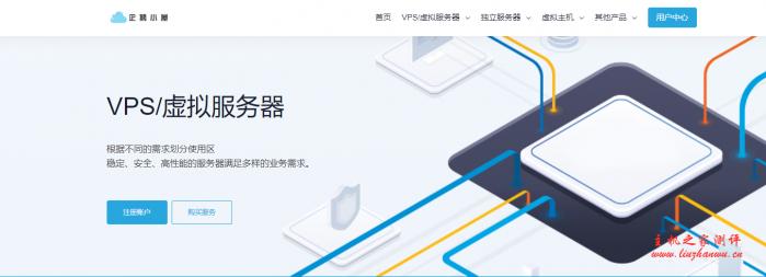 #流量转发#企鹅小屋:新上深港IPLC节点,0.25元/G流量,不用不花钱