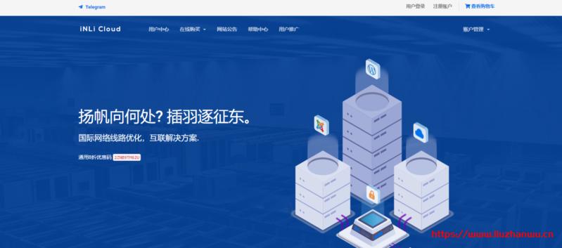 引力主机:47.2元/月/2核/512MB内存/10GB NVMe空间/2TB流量/200Mbps端口/共享IP/KVM/广州移动