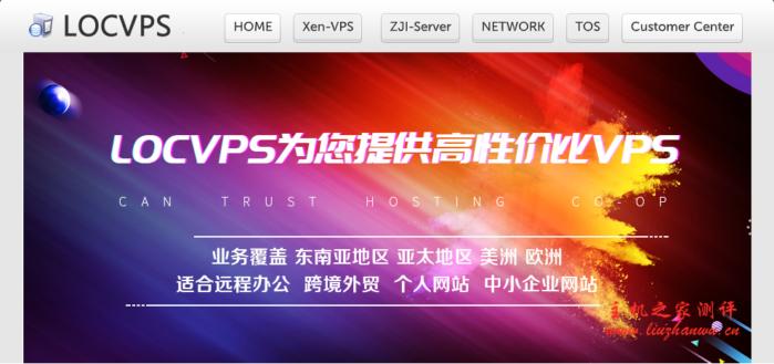 locvps:香港 cn2 vps(葵湾机房),8折优惠,支持Windows系统,45元起-2G内存/2核/40g硬盘/150g流量