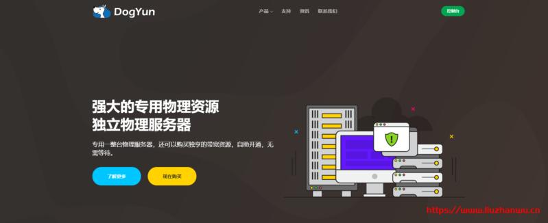 dogyun:2020国庆促销,7.1折优惠,多线路VPS-香港CN2、美国CN2、韩国bgp、荷兰CN2、德国CN2、日本软银