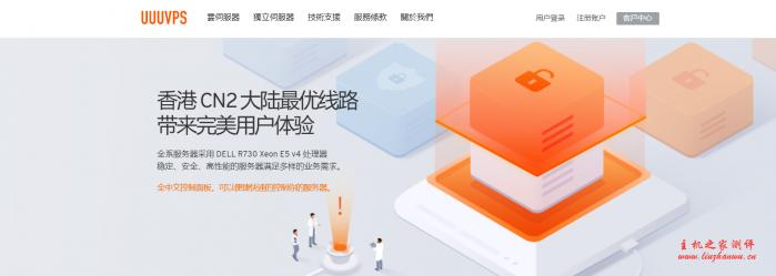 #双节促销#三优云:1核/1G香港CN2套餐年付低至99元,大带宽套餐788每年起