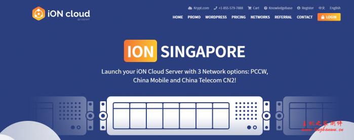 Krypt ION:$8/月/1核/2GB内存/50GB SSD空间/2TB流量/1Gbps端口/KVM/洛杉矶/圣何塞CN2