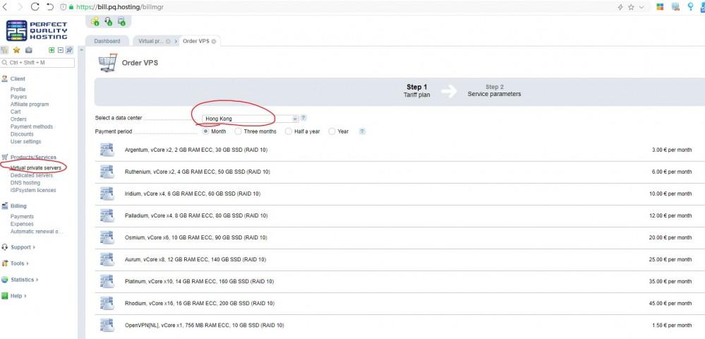 PQ.hosting:€3/月/2核/2GB内存/30GB NVMe SSD空间/不限流量/1Gbps端口/KVM/香港HE/乌克兰/俄罗斯/荷兰/摩尔多瓦