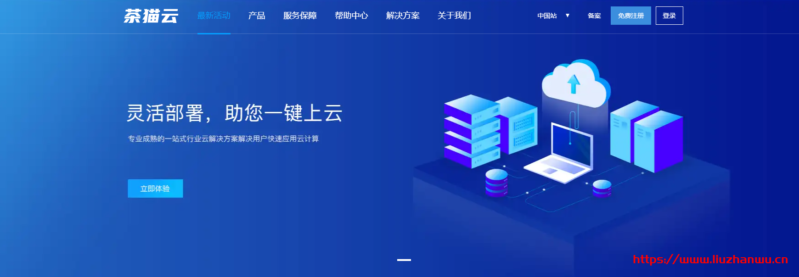 chamaoyun:云服务器低至34元/月,支持windows,21个数据中心,香港/韩国/日本/新加坡/泰国/印度等