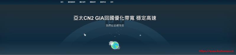 #双十一#kvmloc:香港/日本独立服务器 E3  E5系列,买一送一,月付440元起