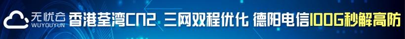#双十一#桔子数据:2核/2G/50G/500G流量/15Mbps/香港CN2 GIA/年付380元