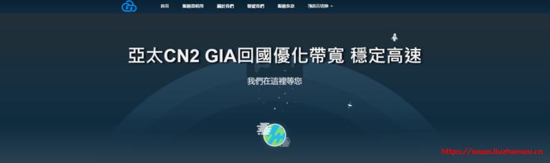 HKLayer:中国香港/台湾、韩国、日本等亚洲机房独立服务器,20Mbps起,月付低至500元-国外主机测评