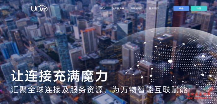 Uovz:双11 5折优惠,徐州多线、上海联通、上海CN2、泉州CN2等-国外主机测评