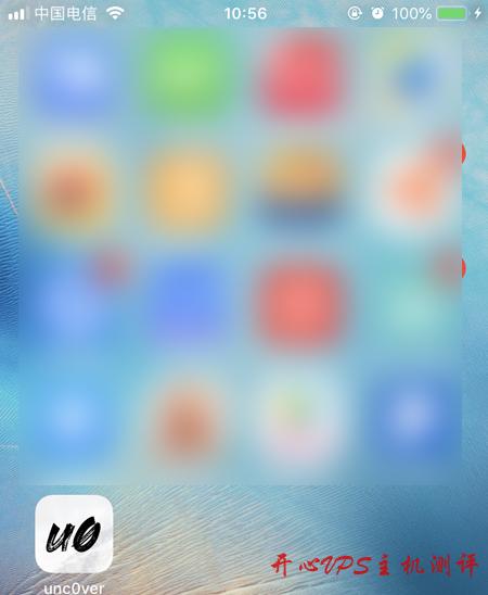 #记录#iphone7更新IOS12.4后越狱过程