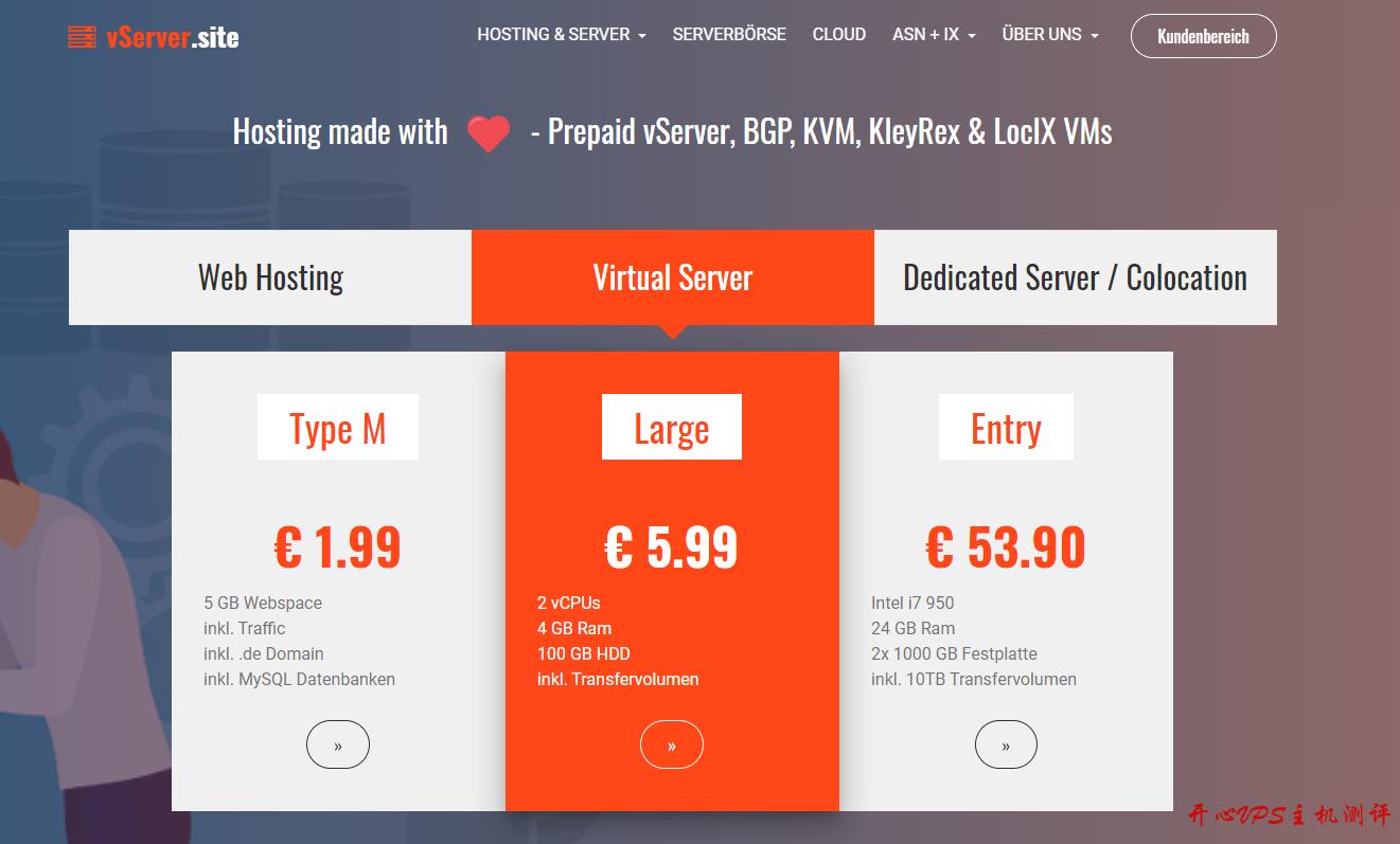 vServer.site:德国LXC/KVM VPS,10TB月流量,512MB内存,月付0.39欧元-国外主机测评