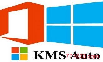 KMS服务器一键搭建及使用教程