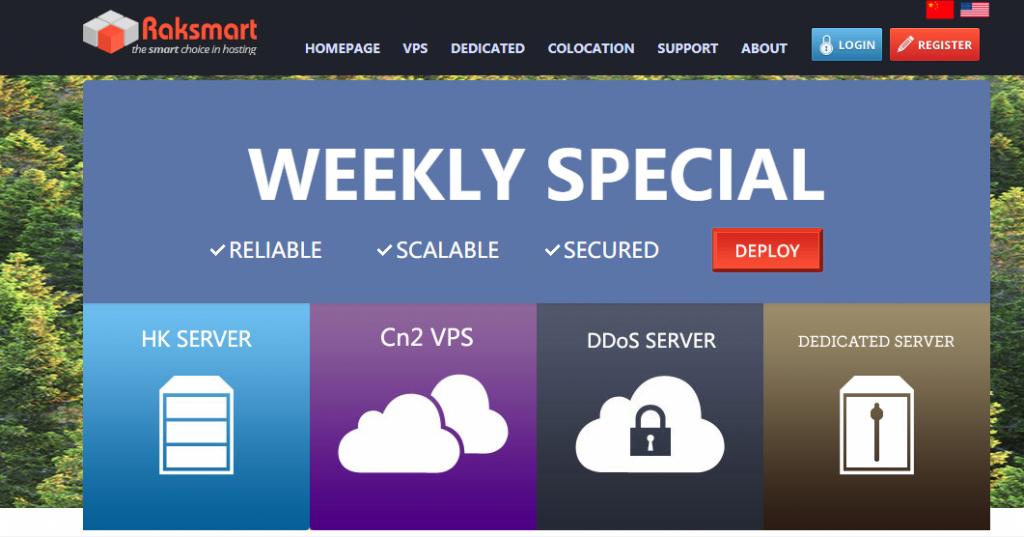 RAKsmart:圣何塞机房1G不限流量服务器199美元起/买1个月送1个月-国外主机测评