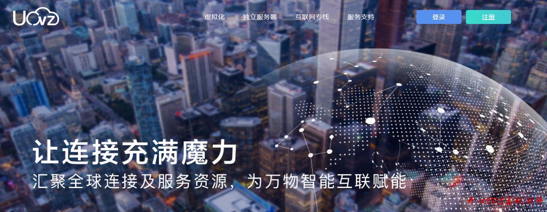 25元/月 512M内存 10G硬盘 500G流量 100Mbps KVM 贵州 uovz-国外主机测评