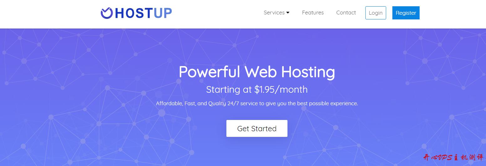 HostUp:$3.5/月/2GB内存/25GB SSD空间/1TB流量/1Gbps/DDOS/OpenVZ/荷兰-国外主机测评