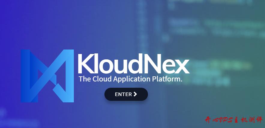 新商家-KloudNex:$40/年/2核/2GB内存/32GB空间/3TB流量/KVM/堪萨斯-国外主机测评