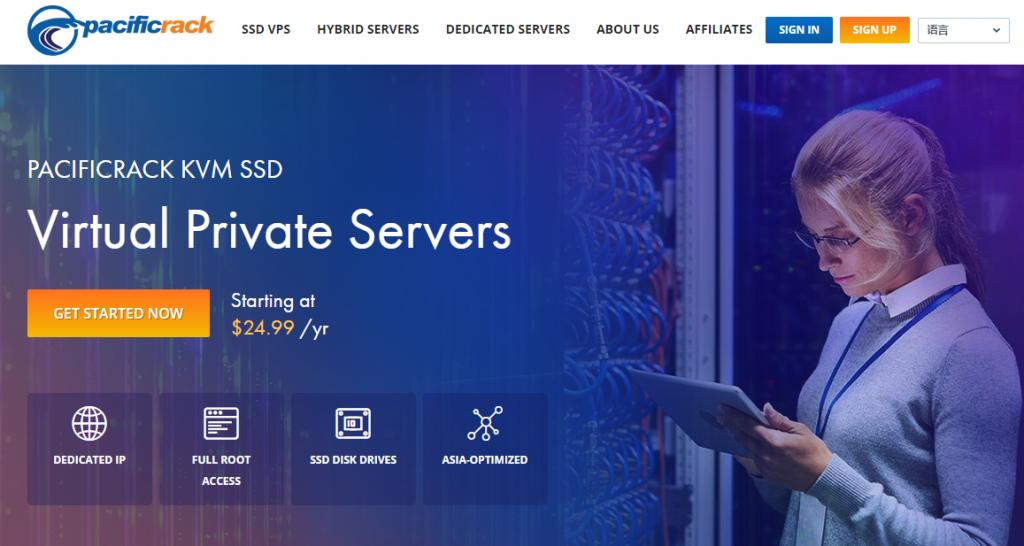 #超便宜#PacificRack:1核/512M内存/10G硬盘/500G流量/KVM/年付$7.25-国外主机测评