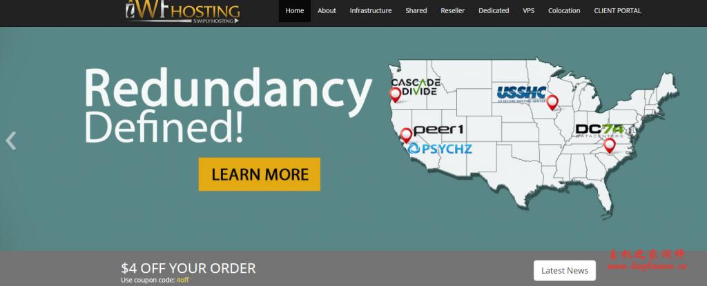 iWFHosting:KVM2G每月8.99美元起/洛杉矶可选10Gbps端口+高防-国外主机测评
