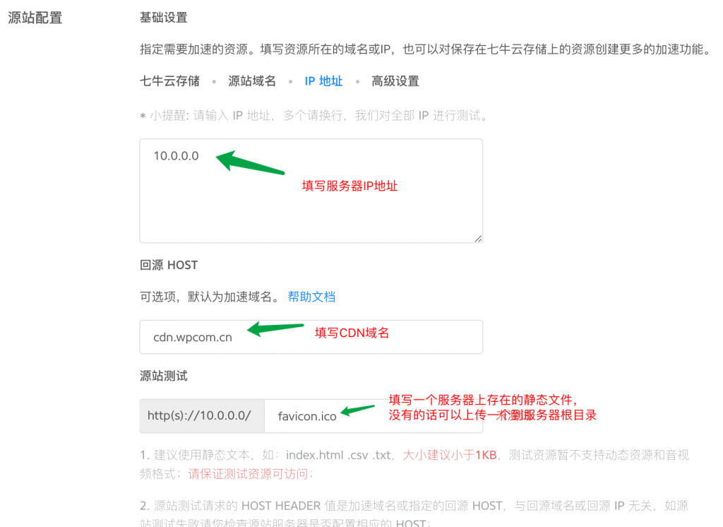 WordPress七牛云静态文件CDN加速配置教程-国外主机测评