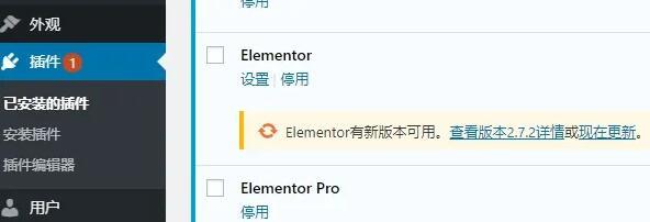 隐藏WordPress核心/主题/插件更新提示-国外主机测评