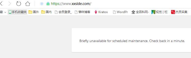 """解决 WordPress""""正在执行例行维护,请一分钟后回来""""-国外主机测评"""