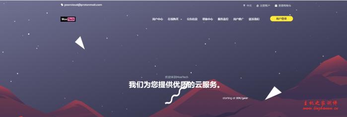 moecloud:圣何塞cn2 gia vps,新年8折,47元/月,512M内存/1核/10gSSD/450g流量/200M带宽