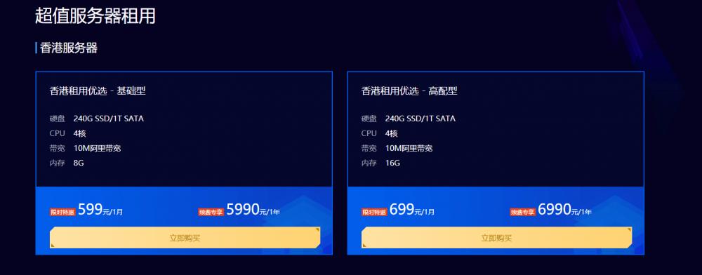 #秒杀#酷番云:韩国CN2线路、美国CN2线路VPS年付138元起,香港阿里云专线599元月付