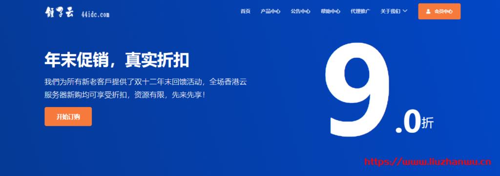 锤子云:香港CN2云服务器15元/月,三网CN2线路回程,建站专属VPS