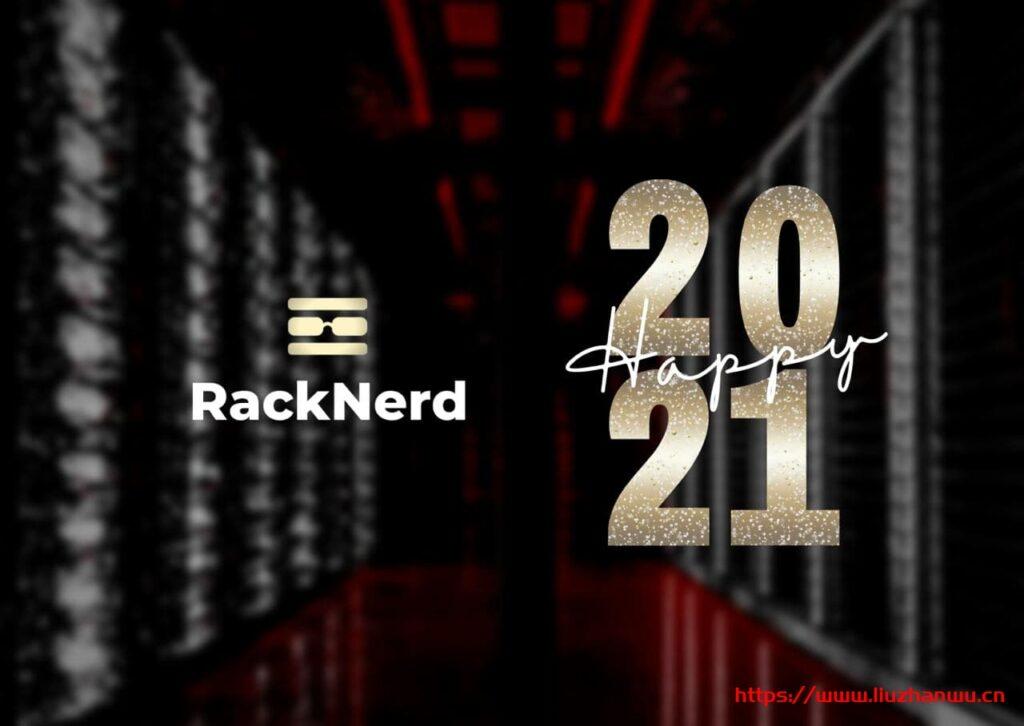 racknerd:2021年新年优惠,6个机房的VPS,低至$14/年(91元/年),支持PayPal/支付宝