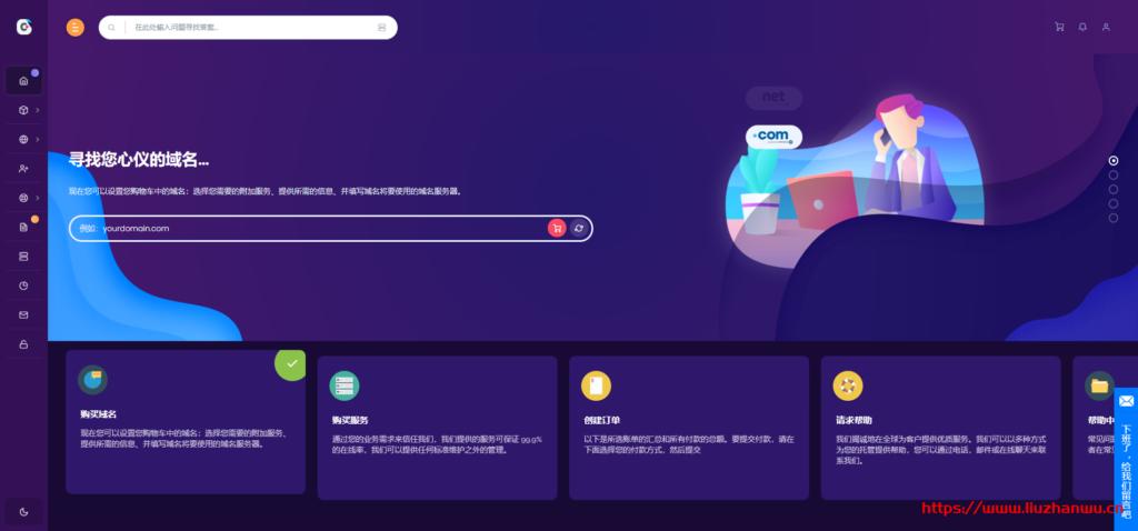 fanayun:9折优惠,香港cn2 vps+(强制三网、50G高防)美国cn2 gia vps,22元/月,1G内存/1核/20gSSD