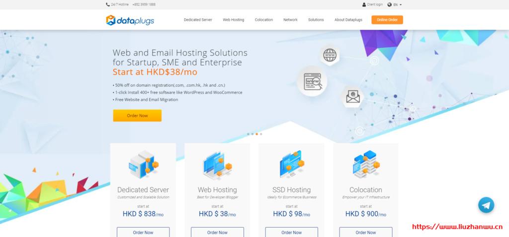 【商家投稿】Dataplugs多线通春节优惠: 香港服务器节省高达港币$888
