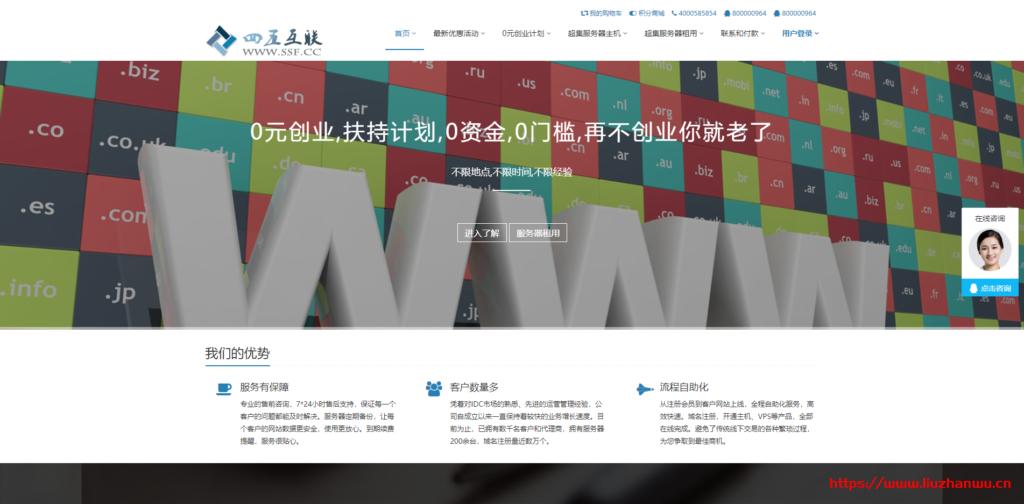 #便宜#四五互联:许昌超集服务器年付2990元起,最高200G防御,10M带宽起步,不限流量-国外主机测评