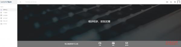 SaltyfishTech:盲盒,$7.9/月/768MB内存/7GB SSD空间/850GB流量/250Mbps端口/KVM/美西CN2 GIA