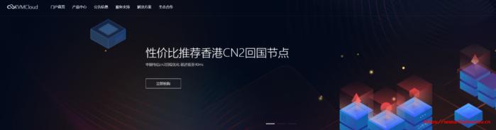 KVMCloud:日本韩国新加坡AWS1000Mbps大宽带线路,7折起,月付16元起