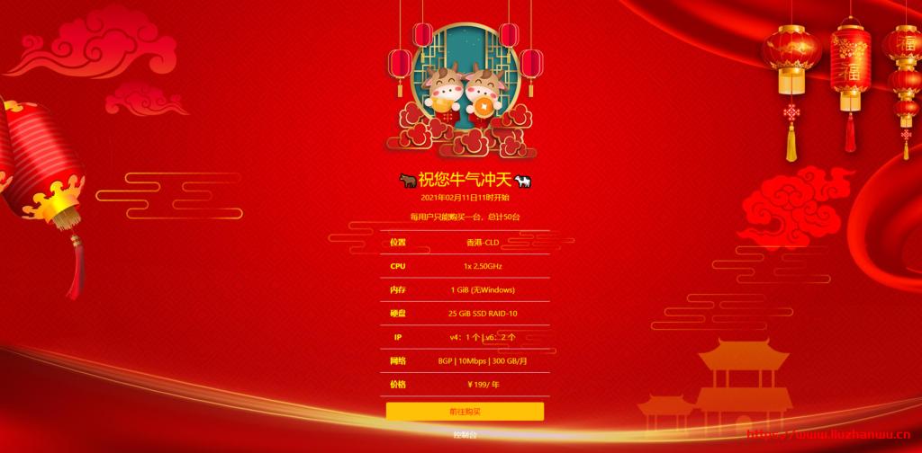 #春节优惠#dogyun:多国CN2线路,动态云服务器7折,经典云服务器8折,充值每满100送10元,