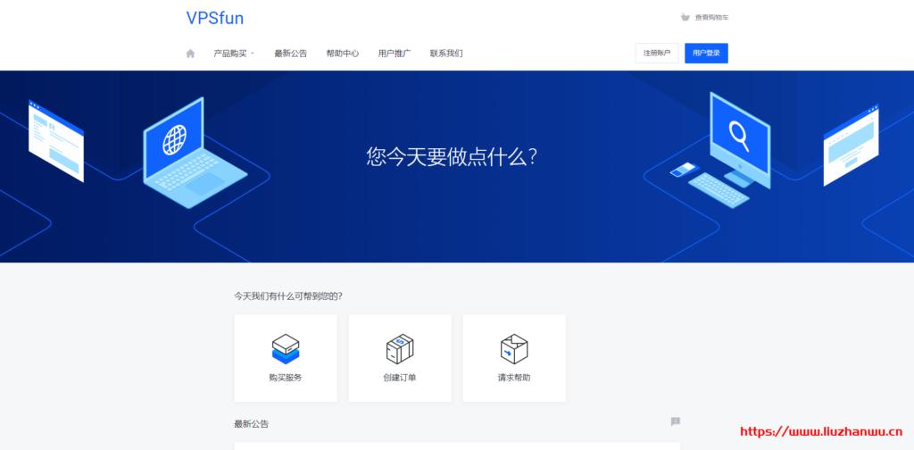 VPSFun:春节大促,安徽马鞍山移动,最低1核1G 20G NVMe SSD 100M独享宽带仅售400元