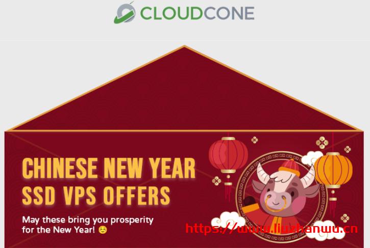 #春节优惠#CloudCone:推出大流量型SSD云服务器,8T月流量,年付$11.25起