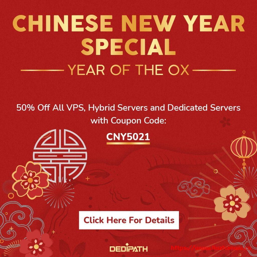 #新年优惠#DediPath:VPS、Hybrid Servers、洛杉矶亚洲优化独服5折优惠,G口不限流量