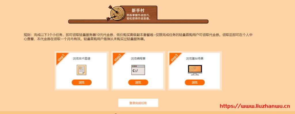 阿里云:云服务器ECS2核2G新用户仅需99元!建站套餐低至19.4元起!