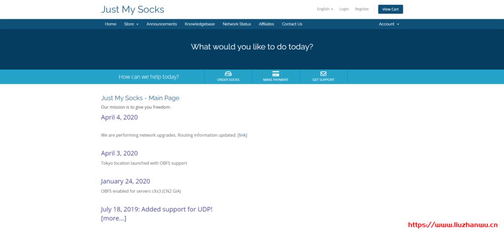 Just My Socks:流量转发,洛杉矶GIA、香港CN2、日本、香港IPLC等,100Mbps-5Gbps带宽,500GB月流量,月付5.88美金-国外主机测评