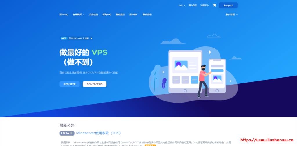 MineServer:1核/512M/10G SSD/600G/200Mbps/香港CMI/季付68元