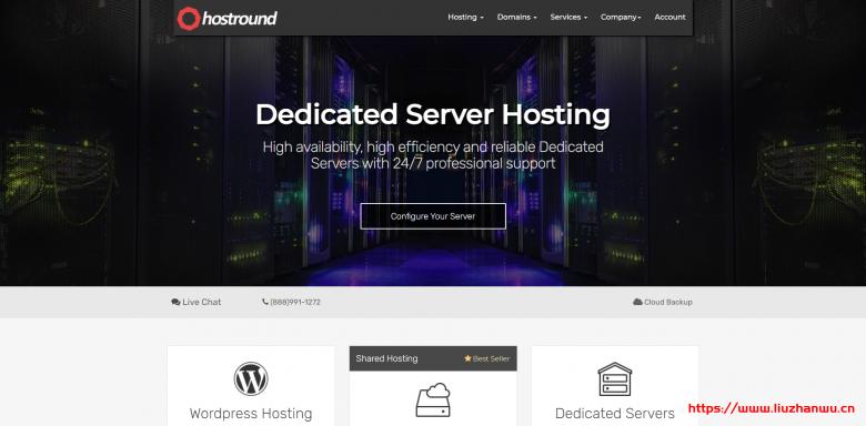 HostRound:美国达拉斯机房/E-2276G/32GB DDR4/1TB NVMe+4TB HDD/1Gbps端口月流量100TB/$179/月-国外主机测评